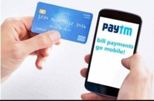Paytm Wallet charges increased
