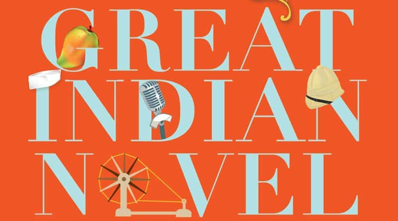 The Great Indian Novel – by Shashi Tharoor